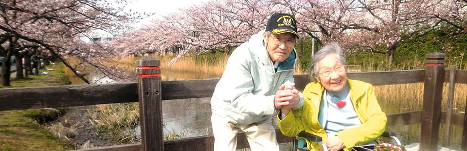 「みどりの館」は埼玉県草加市の介護老人保健施設です。