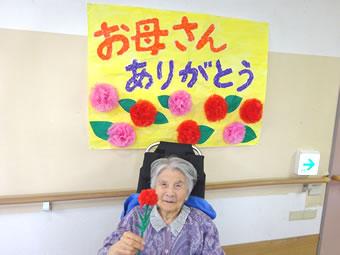 介護老人保健施設 草加市「みどりの館」の入所の様子